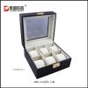供应订做高级展示盒  皮革手表盒