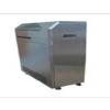 供应全新--仪表保温保护箱