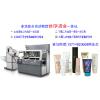 供应化妆品软管丝印机