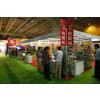 供应2014年广州食品机械展览会