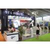 供应2014广州食品机械展