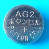 供应低价出售锌锰纽扣电池,1.5V不可充电电池,AG13手电筒,小家电电池