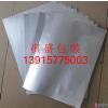 供应无锡LED灯铝箔袋|无锡防静电铝箔袋|苏州食品铝箔袋