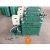 供应0.05,0.1,025船用油水分离器装置(ZC船检证书)