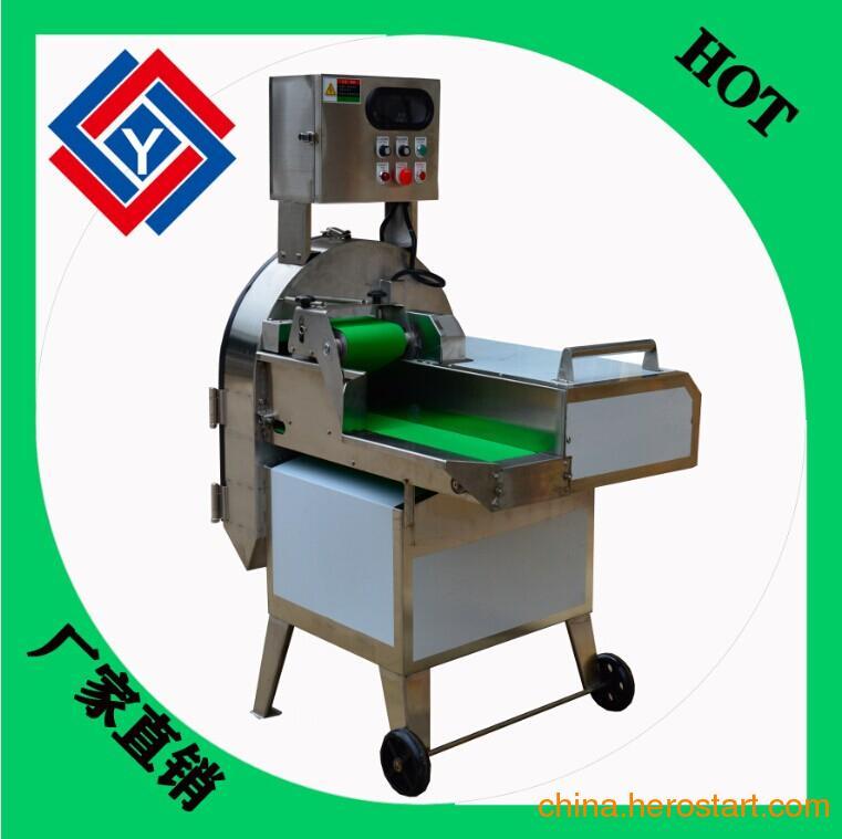 供应tj-306大型切菜机流水线切菜机