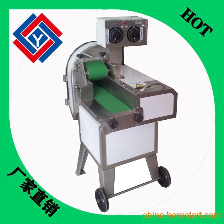 供应tj-305双变频切菜机