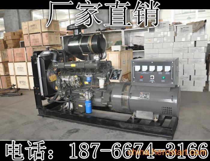 供应100KW发电机组 潍柴柴油发电机 哪里有卖发电机组的