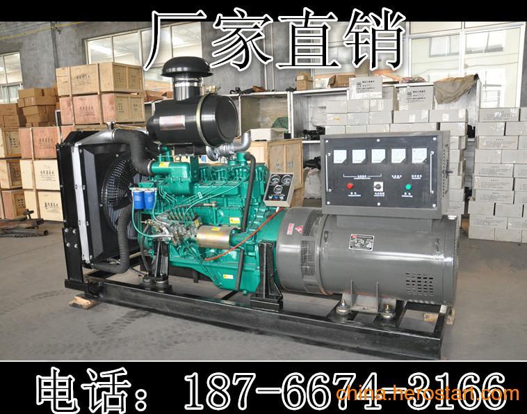 供应150KW发电机组 潍柴柴油发电机 哪里有卖发电机组的