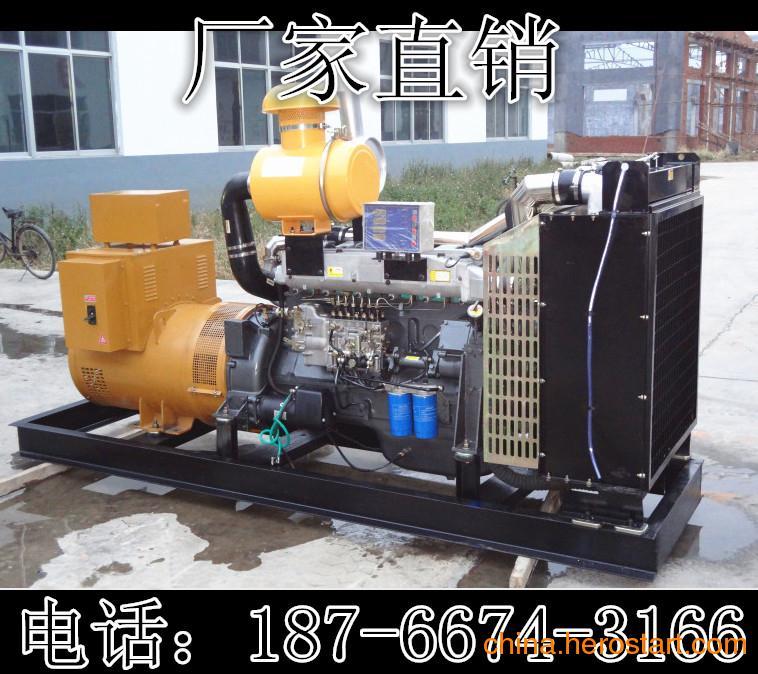 供应200KW发电机组 潍柴柴油发电机 哪里有卖发电机组的