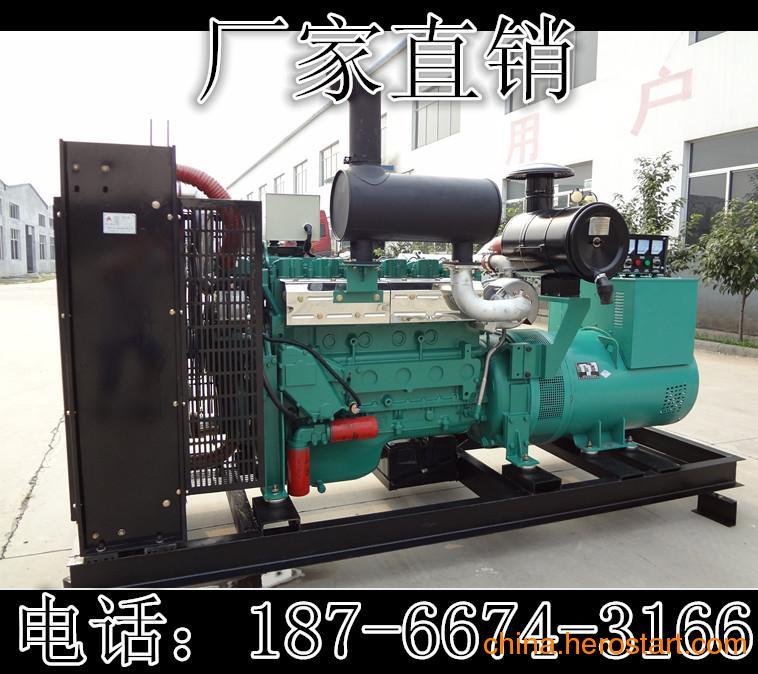 供应300KW发电机组 潍柴柴油发电机 哪里有卖发电机组的