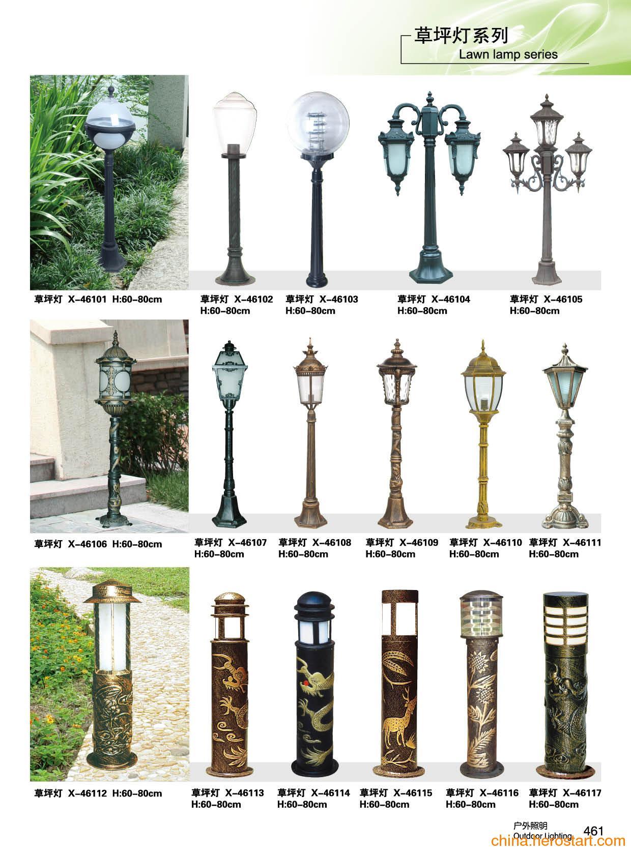 户外照明供应特色草坪灯、园林景观灯具