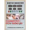 供应iDC-300金银花烘干控制器,药材烘干控制器,海产品烘干控制器