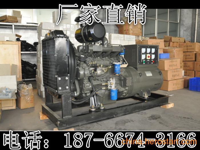 供应50KW发电机组  潍柴柴油发电机 船用发电机 高品质发电机
