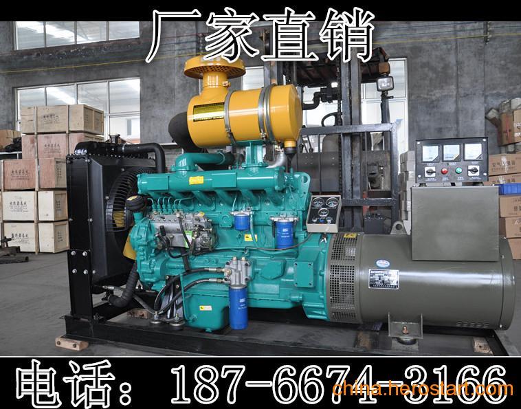 供应75KW发电机组  潍柴柴油发电机 船用发电机 高品质发电机