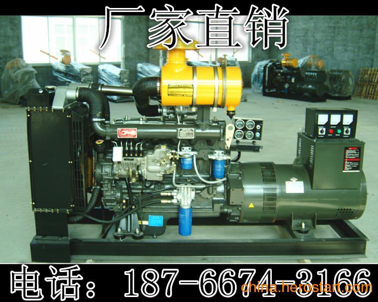 供应120KW发电机组  潍柴柴油发电机 船用发电机 高品质发电机