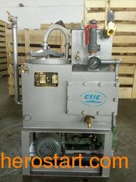 供应船用CCS油水分离器  ZY新标准油水分离器
