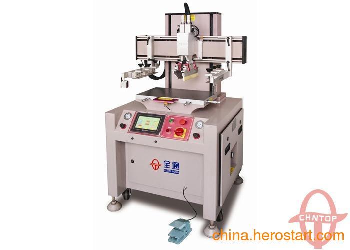 供应立式高精密平面丝印机