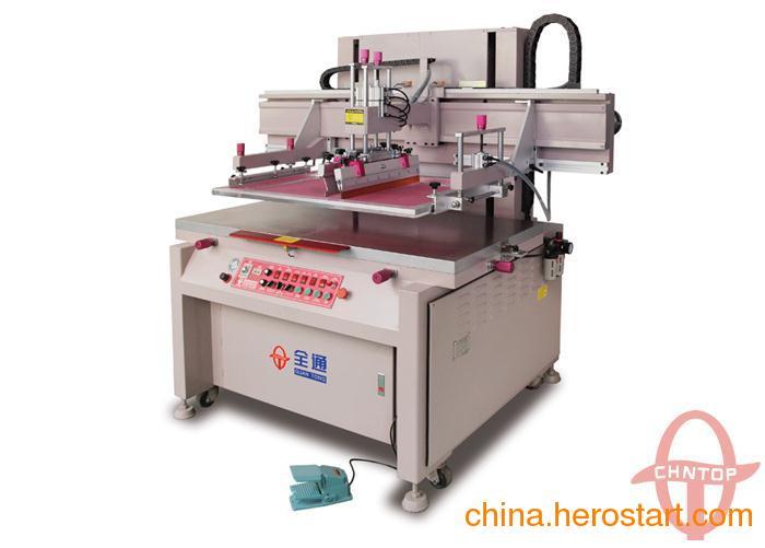 供应立式平面丝印机
