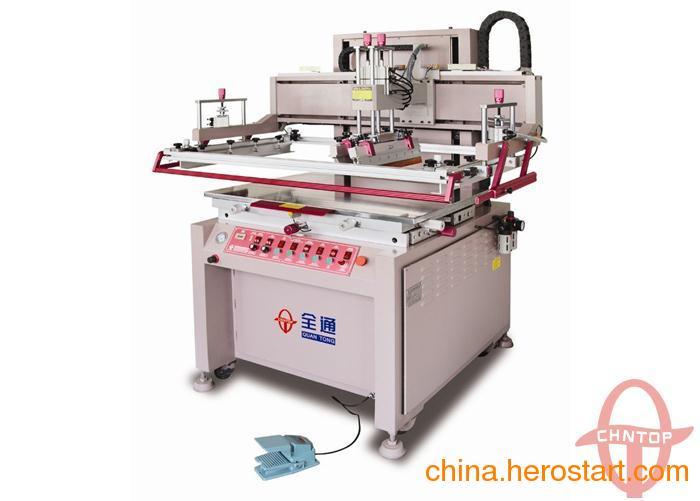供应立式线路板丝印机