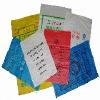 化工编织袋厂家-化工编织袋设计新理念feflaewafe