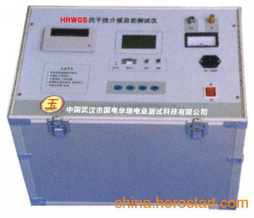 供应异频全自动介质损耗测试仪