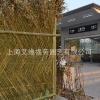供应竹篱笆传统墙篱笆竹围栏竹栅栏地铁11号线三林东站