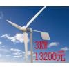 供应家用中小型风力发电机新能源