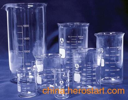 供应玻璃仪器