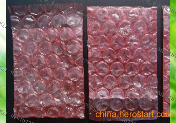 供应销售兰色气泡袋 大沥泡泡纸 佛山泡泡袋