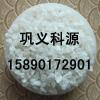 供应北京精制石英砂厂家,北京石英砂价格行情
