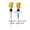 供应淄博雷达液位计生产厂家 淄博雷达水位计价格