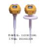 供应淄博智能雷达液位开关采购 淄博雷达式液位计厂家
