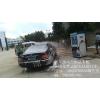 供应靓车逸站自助洗车全国范围扶持创业活动正在进行中