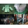 供应专业生产菌种袋吹模机 生产菌种袋设备生产厂家