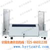供应全自动高速写磁证卡机多磁道磁卡写磁 GT-300-P