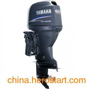 供应雅马哈船外机销售四冲程60匹马力船用发动机配件 船马达直销