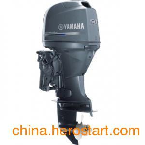 供应YAMAHA雅马哈船外机4冲程50P马力船用发动机配件 船马达 船挂机
