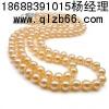 供应天然珍珠饰品