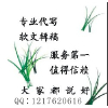 供应潍坊项目资金申请报告 可行性研究报告