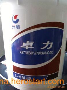 供应长城卓力液压油包装桶
