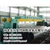 山西水压试验机价格,水压试验机生产厂家