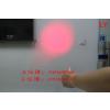 供应高功率光纤激光器