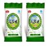 合肥大米包装【好口碑】合肥最好的大米包装,合肥大米包装哪有卖feflaewafe