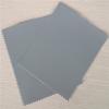 供应高亮PVC革SRC3002(A)