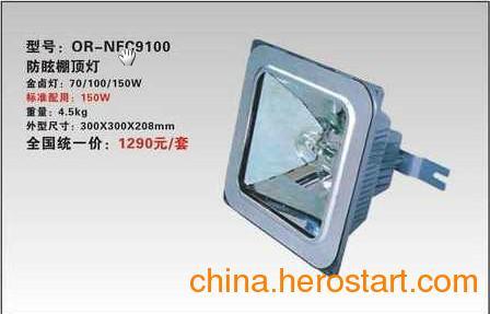 供应海洋王NFC9100防眩棚顶灯