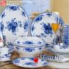 供应高档陶瓷餐具套装厂家 乔迁礼品陶瓷餐具 创意陶瓷餐具供应