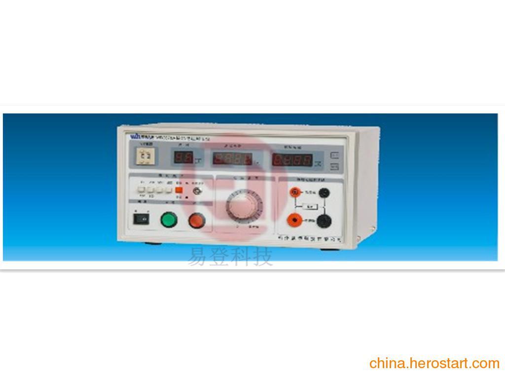 供应接地电阻测量仪