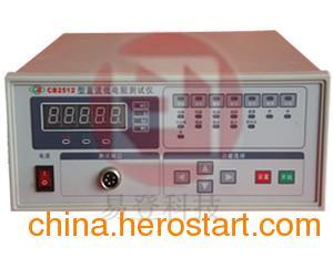 供应直流低电阻测量仪
