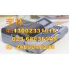 供应贵州MAX色带CH-IR300B线号机390/380/370打号机色带