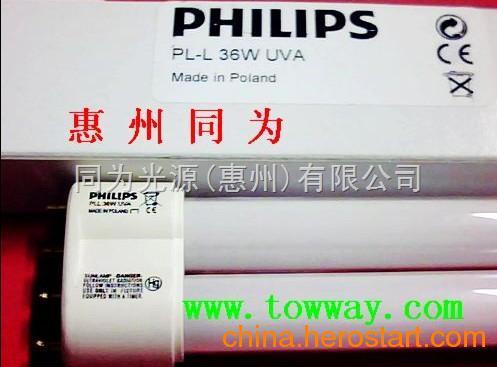 供应飞利浦PHILIPS TL-L36W/UVA涂布机灯管 品质给力!